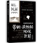 蒂姆 波顿的怪诞世界:牡蛎男孩忧郁之死 蒂姆・波顿 9787201128528 天津人民出版社 新华书店 品质保障