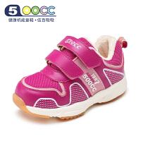 500cc机能鞋2018冬季新款加厚男女宝宝学步机能鞋保暖婴儿棉鞋