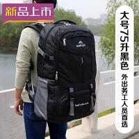 2018出差大号双肩包男士旅行包背包登山包多功能户外旅游行李超大容量 黑色 大号75升