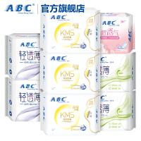 ABC蓝芯KMS清凉舒爽棉柔透气日夜用护垫卫生巾组合8包 共76片