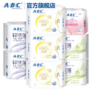 【1件3折到手价47.7】ABC蓝芯KMS清凉舒爽棉柔透气日夜用护垫卫生巾组合8包 共76片