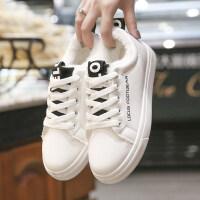 棉鞋女冬季小白鞋百搭学生韩版加绒保暖平底板鞋皮面白鞋