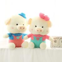 情侣猪猪公仔 毛绒玩具大号可爱麦兜布娃娃三顺玩偶 礼物