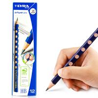 LYRA 德国艺雅 洞洞铅笔 儿童三角铅笔HB/2H/2B 小学生引导正确握笔姿势 铅笔