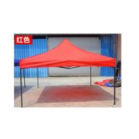 5P5 雨棚摆摊折叠帐篷 广告帐篷 遮阳棚 户外 停车棚 帐篷伞