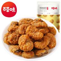【百草味-怪味胡豆100gx4袋】蚕豆兰花豆即食小吃零食批发