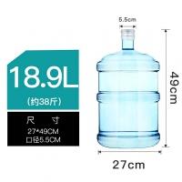 矿泉水桶塑料家用18.9L升PC纯净储水桶带盖食品级饮水机桶水桶 18.9L 压口