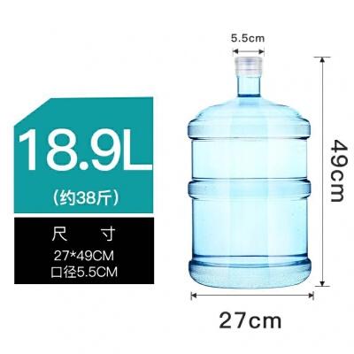 矿泉水桶塑料家用18.9L升PC纯净储水桶带盖食品级饮水机桶水桶 18.9L 压口 发货周期:一般在付款后2-90天左右发货,具体发货时间请以与客服协商的时间为准