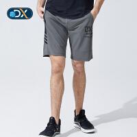 【折后价125.58】Discovery非凡探索户外春夏2018男式四面弹力短裤透气修身DAMG81150
