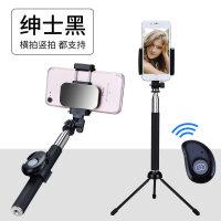 自拍杆通用型自牌蓝牙三脚架vivo苹果7华为oppo小米6手机拍照神器