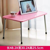 笔记本电脑桌写字桌 宿舍可折叠宿舍床上电脑桌简约床上懒人书桌 (小号)