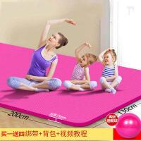 征伐 双人瑜伽垫 加大加宽加厚加长瑜珈垫运动健身垫子儿童爬爬垫舞蹈垫