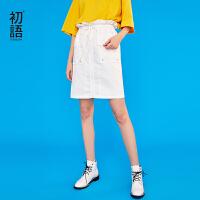 初语花苞裙女春装新款包臀裙高腰短裙学生白色一步半身裙#