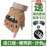 军迷男士户外格斗战术半指手套防滑骑行登山运动锻炼器械健身手套