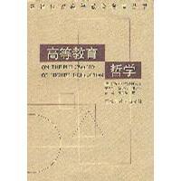 后台秘密:维多利亚的秘密时尚秀十年后台掠影 罗素・詹姆斯 著 9787552021455 上海社会科学院出版社