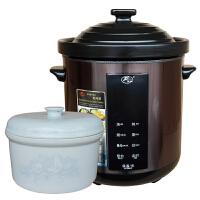 双陶瓷多用途电炖锅隔水电炖盅 电汤煲煮粥锅6L+2L