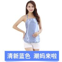 孕妇防辐射服夏款肚兜内穿电脑放辐射上衣装四季吊带背心围裙 均码