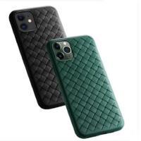 苹果x手机壳iphone11Pro Max全包防摔XR散热bv编织iphoneXR保护套iPhonexs max硅胶软