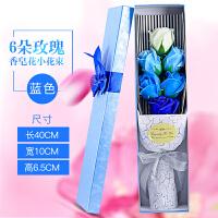 香皂花束女生生日礼物送女友浪漫玫瑰朋友创意情人节小礼品