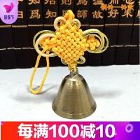 铜铃铛铜风铃挂件风水挂饰一串六个专化五黄二黑煞黄穗