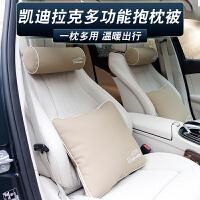 专用于凯迪拉克抱枕汽车两用空调被子记忆棉头枕腰靠四件套靠枕垫SN7663
