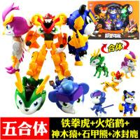 猪猪侠之超星萌宠玩具超星锁变形金刚合体机器人火焰鹤玲珑