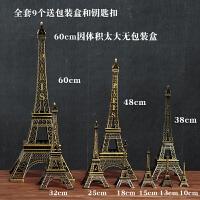 巴黎埃菲尔铁塔摆件模型家居房间客厅创意装饰品生日礼物小工艺品
