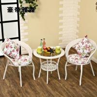 家用组合小沙发休闲三件套凉台藤椅阳台茶几桌椅腾椅子靠背椅懒人