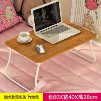 折叠桌学生学习桌宿舍家用懒人写字桌子简约笔记本电脑桌床上书桌 3tq