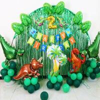 家居生活用品恐龙主题气球套餐丛林装饰儿童男孩生日布置宝宝周岁派对