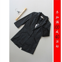 [117-200]777新款女装上衣时尚短外套0.41