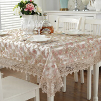 欧式布艺桌布 蕾丝田园餐桌茶几布电视柜盖巾长方形桌旗盖巾