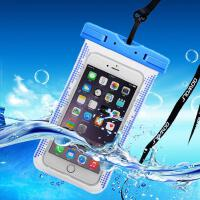 【包邮】通用拍照手机防水袋潜水套触屏游泳防尘包苹果6s7plus华为防雨壳