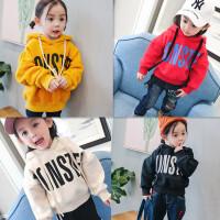 中小童卫衣加绒加厚17冬季新款男女童保暖连帽上衣长袖卫衣B5-B5