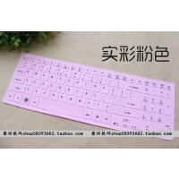 宏�(acer)Aspire V5-552G键盘膜15.6寸保护膜笔记本电脑贴防尘套