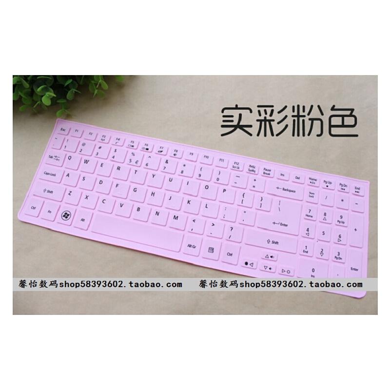 宏碁(acer)Aspire V5-552G键盘膜15.6寸保护膜笔记本电脑贴防尘套 不清楚型号的可以问客服拍下备注型号