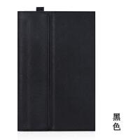 中柏EZpad 6Plus皮套 台电X3 Plus保护套二合一平板电脑 11.6寸壳