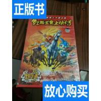 [二手旧书9成新]虹猫蓝兔七侠传(36碟装 108集完整版) /王宏 湖