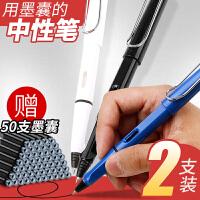 2支装-可加墨水换墨囊中性笔直液式学生创意小清新黑色走珠笔宝珠笔水性笔圆珠笔正姿握笔0.5mm子弹头办公用