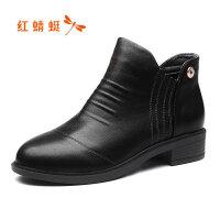 红蜻蜓秋冬新款女靴简约牛皮舒适平跟休闲防滑百搭短靴子