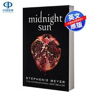 英文原版 午夜阳光 Midnight Sun 暮光之城第五部平装 太阳 The Twilight Saga系列5 全英文