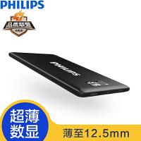 飞利浦10000毫安移动电源/充电宝 超薄小巧聚合物 双USB输出 智能数显 DLP2109黑色 苹果/三星/华为/小