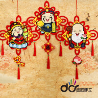 不织布艺手工diy制作创意材料包 中国风门挂件墙挂壁挂