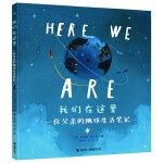 我们在这里:一位父亲的地球生活笔记 (英)奥利弗?杰夫斯 益智游戏少儿 接力出版社有限公司我们在这里一位父亲的地球生活