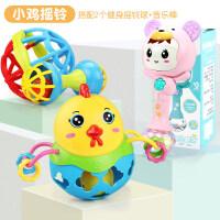 婴儿摇铃玩具0-3-6-12个月新生儿手摇铃小男孩女宝宝软胶1岁