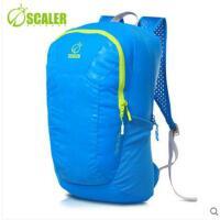 皮肤包旅游登山包男女20L双肩包户外男女折叠背包休闲包书包