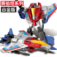 变形金刚玩具飞机变形红蜘蛛机器人汽车人恐龙男孩儿童车3-4-6岁