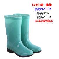 女士雨鞋高筒保暖暖雨鞋套加绒雨靴防滑女式水鞋中筒加棉胶鞋
