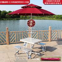 户外折叠桌椅组合便携式铝合金桌椅套装野餐摆摊展业宣传广告桌子 +酒红双顶伞+伞座
