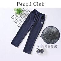 【3件价:47.7元】铅笔俱乐部童装2019冬季新款男童牛仔棉裤儿童加绒保暖长裤